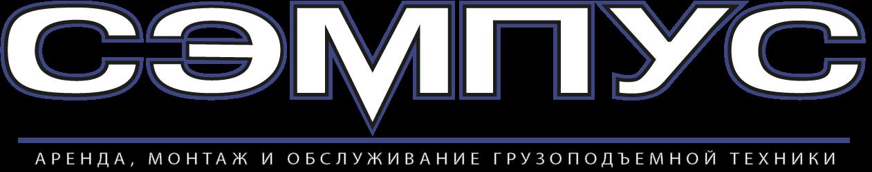 sempus.ru